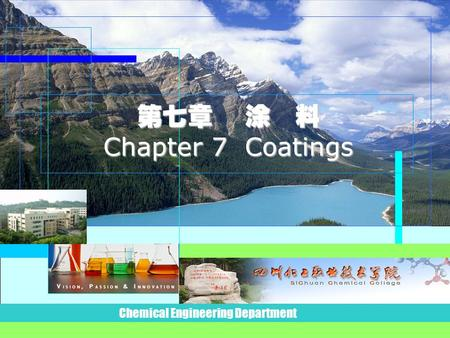 Chemical Engineering Department 第七章 涂 料 Chapter 7 Coatings.