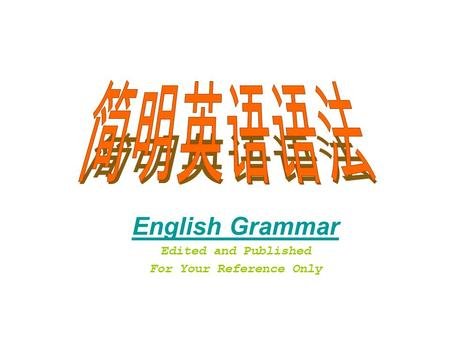 English Grammar Edited and Published For Your Reference Only.