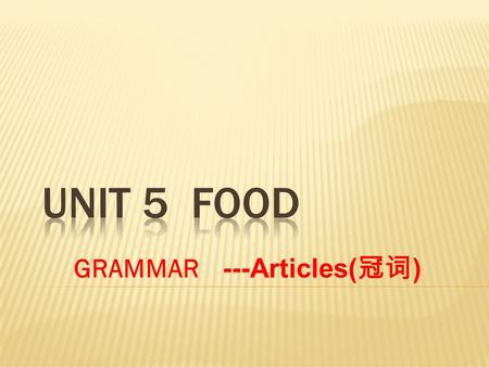 GRAMMAR ---Articles( 冠词 ). Articles( 冠词 ) The Indefinite Article( 不 定冠词): a/an 泛指 The definite article( 定 冠词): the 特指 Exercise 零冠词即不用冠词.