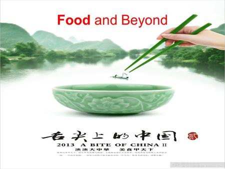 Food and Beyond. 第三单元 Objectives * explore the rich and diverse Chinese culinary culture * understand the importance of food.