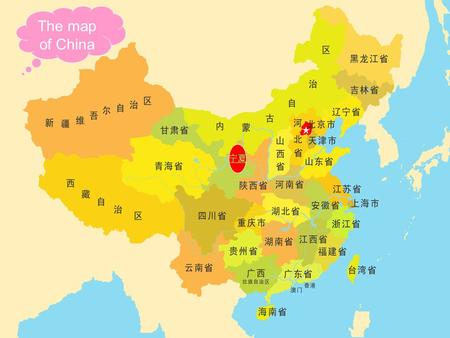 The map of China 宁夏. The map of Ningxia Welcome to Ningxia.