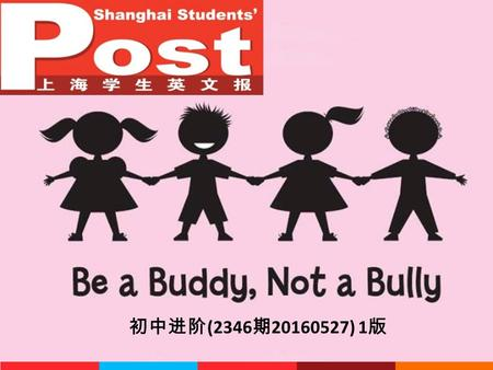初中进阶 (2346 期 ) 1 版. 1. What types of bullying do you know about? Physical hitting, tripping, stealing and hair pulling Social telling other kids.
