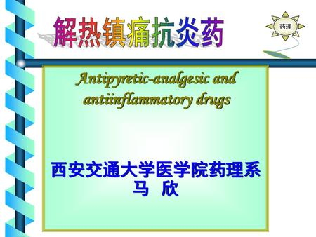 Antipyretic-analgesic and antiinflammatory drugs