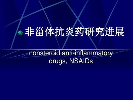 nonsteroid anti-inflammatory drugs, NSAIDs