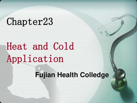 Fujian Health Colledge