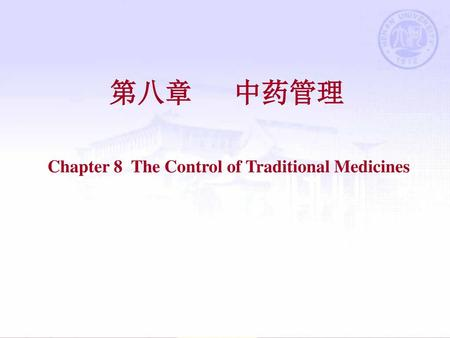 Chapter 8 The Control of Traditional Medicines