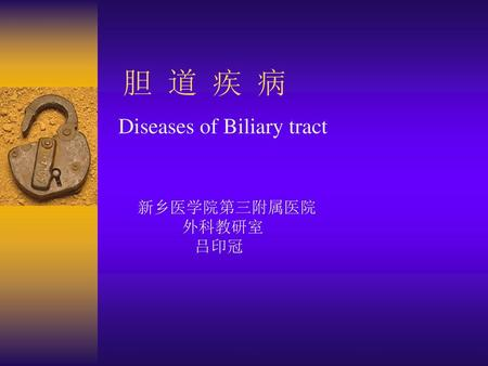 Diseases of Biliary tract