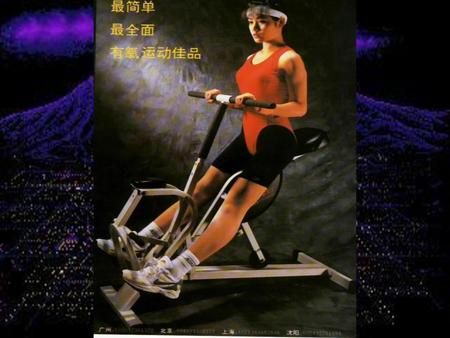 运 动 疗 法 exercise therapy  . 运 动 疗 法 exercise therapy