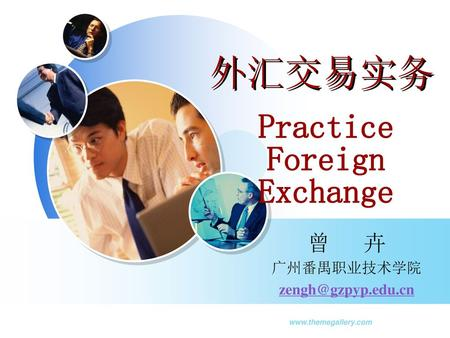 Practice Foreign Exchange