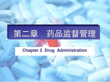 Chapter 2 Drug Administration