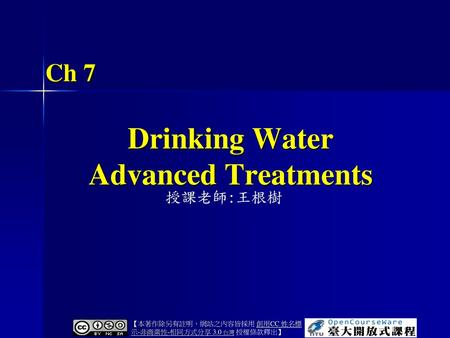 Drinking Water Advanced Treatments