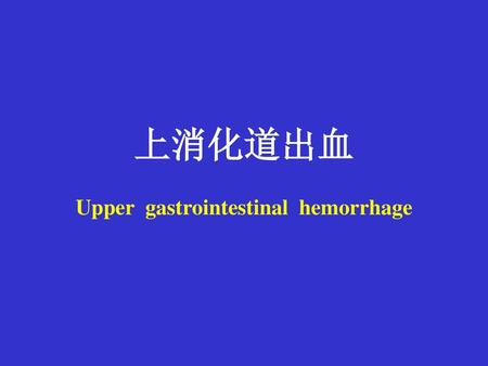 Upper gastrointestinal hemorrhage