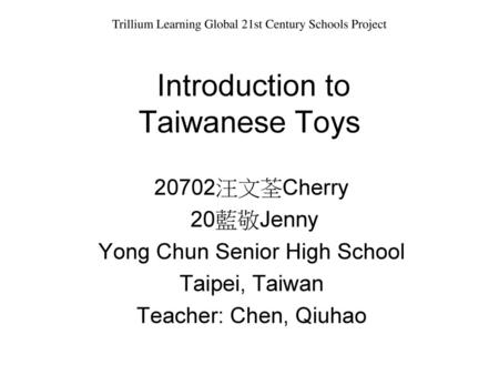 Introduction to Taiwanese Toys