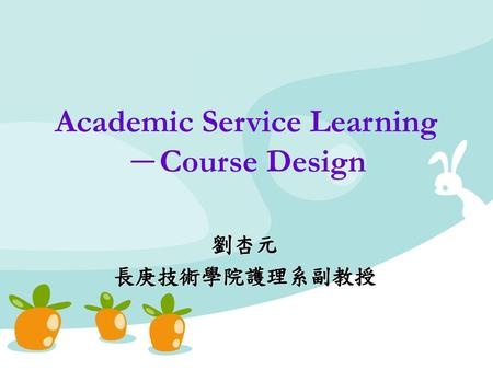 Academic Service Learning-Course Design