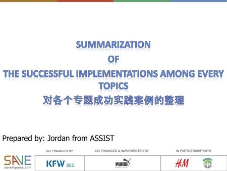 the successful implementations among every topics
