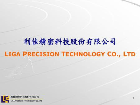 LIGA PRECISION TECHNOLOGY CO., LTD