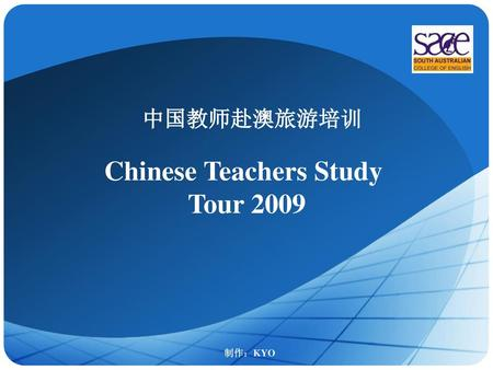 Chinese Teachers Study Tour 2009