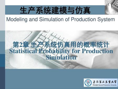 Statistical Probability for Production Simulation