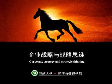 Corporate strategy and strategic thinking