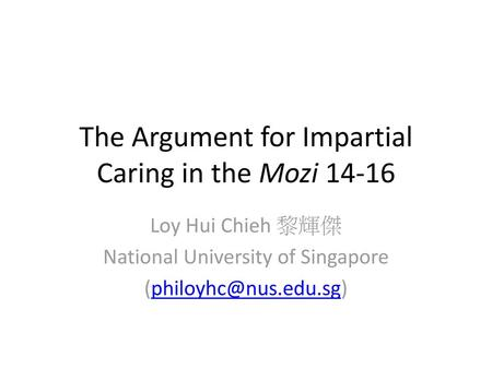 The Argument for Impartial Caring in the Mozi 14-16