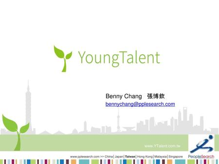 Benny Chang 張博欽 bennychang@pplesearch.com www.YTalent.com.tw.