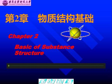 第2章 物质结构基础 Basic of Substance Structure Chapter 2.