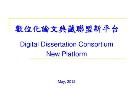 Digital Dissertation Consortium New Platform May, 2012