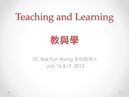 Teaching and Learning 教與學