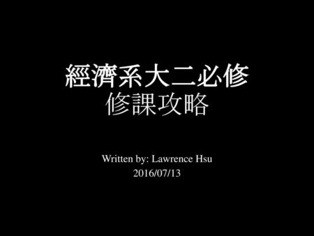 Written by: Lawrence Hsu 2016/07/13