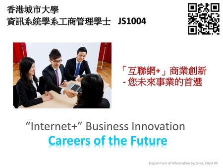 """Internet+"" Business Innovation"