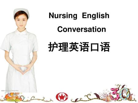 Nursing English Conversation
