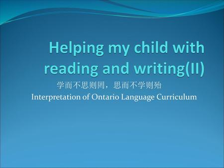 Helping my child with reading and writing(II)