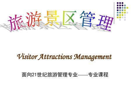 Visitor Attractions Management