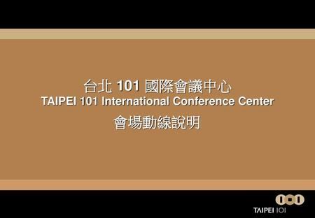 TAIPEI 101 International Conference Center