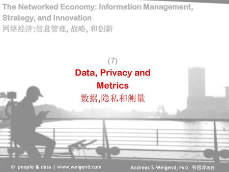 (7) Data, Privacy and Metrics 数据,隐私和测量
