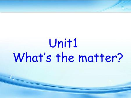 Unit1 What's the matter? 学科网.
