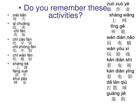 Do you remember these activities?