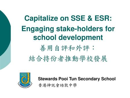 Capitalize on SSE & ESR: Engaging stake-holders for school development