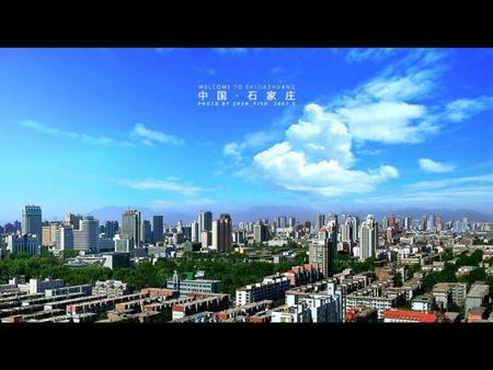 introduction of Shijiazhuang