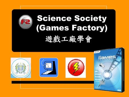 Science Society (Games Factory)