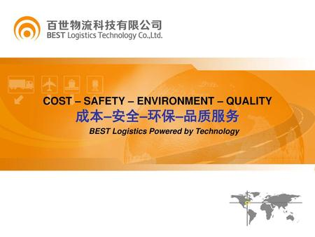 COST – SAFETY – ENVIRONMENT – QUALITY 成本–安全–环保–品质服务