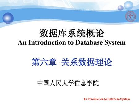 An Introduction to Database System An Introduction to Database System