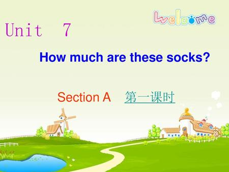 Unit 7 How much are these socks? Section A 第一课时.
