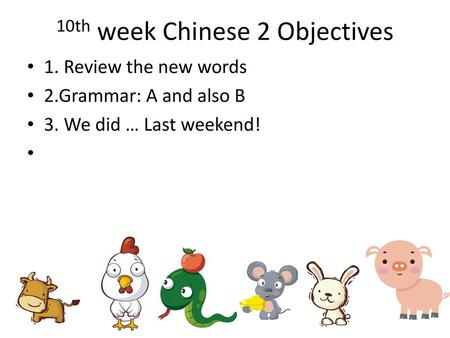 10th week Chinese 2 Objectives