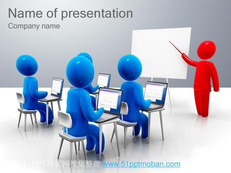 51PPT模板网搜集整理 www.51pptmoban.com Name of presentation Company name 51PPT模板网搜集整理 www.51pptmoban.com.
