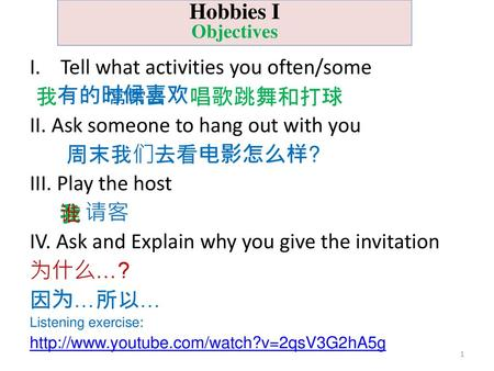 Tell what activities you often/some 我 唱歌跳舞和打球