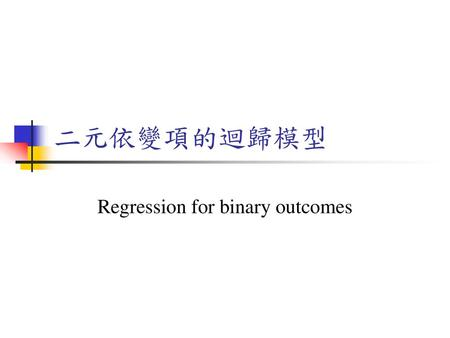 Regression for binary outcomes
