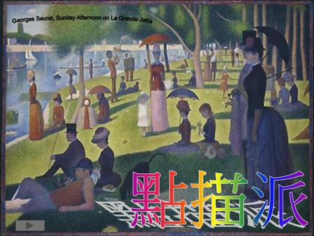Georges Seurat, Sunday Afternoon on La Grande Jatte