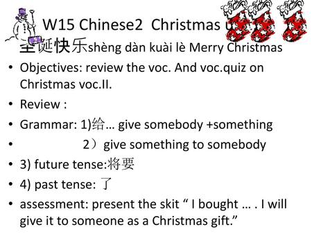 W15 Chinese2 Christmas unit: 圣诞快乐shèng dàn kuài lè Merry Christmas