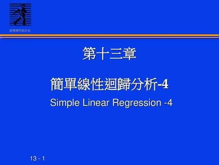 Simple Linear Regression -4